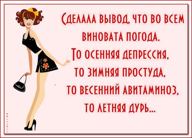 https://img0.liveinternet.ru/images/attach/c/9/111/960/111960958_4337340_image_1_1_.jpg