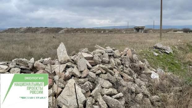 Минприроды Крыма продолжает реализацию мероприятий регионального проекта «Чистая страна»