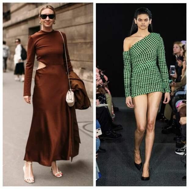 Модные силуэты 2020-2021: тенденции
