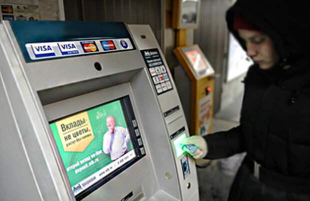 Фальшивые банкоматы в Москве и Сочи воровали данные пластиковых карт