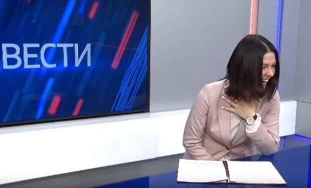 Ведущая «Вестей» назвала голосование по поправкам в Конституцию «театральной постановкой»