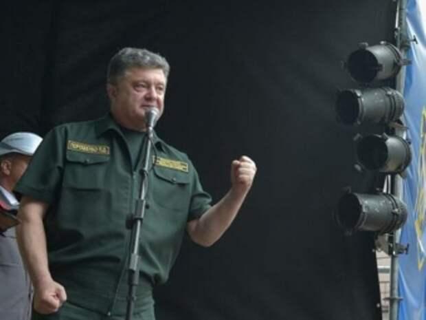 Дурное предзнаменование настигло Порошенко во время выступления перед солдатами США