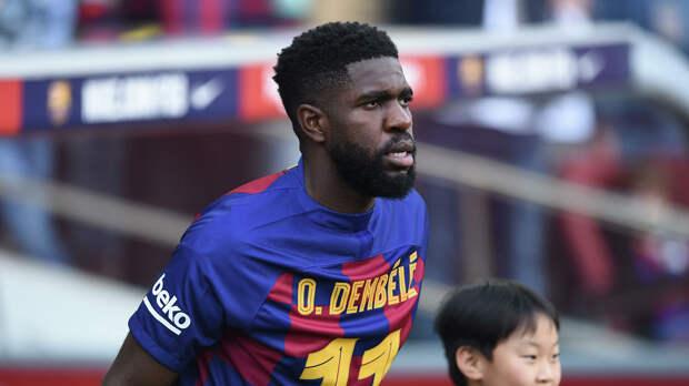 «Зенит» активно интересуется защитником «Барселоны» и сборной Франции. В помощь Ловрену с Ракицким или вместо?
