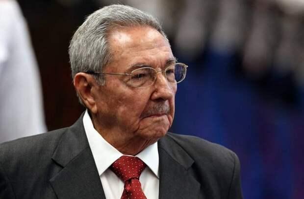 Рауль Кастро объявил об уходе с поста главы коммунистической партии Кубы - «Инсайдер новостей»