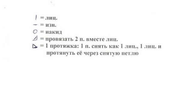 ЖАКЕТ «СЕРЫЙ ЖЕМЧУГ»