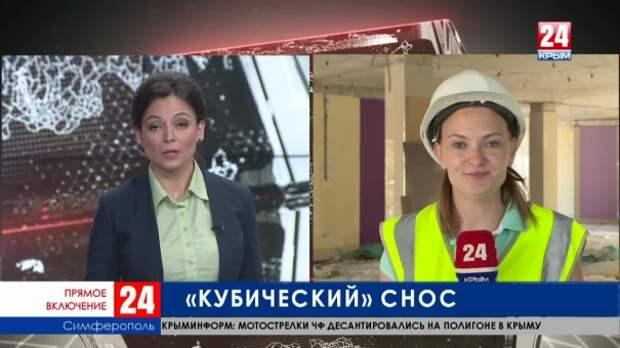 В Симферополе продолжают разбирать ТЦ «Куб»
