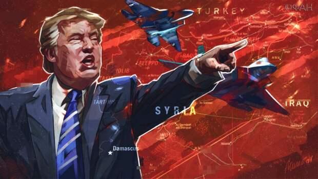 Клинцевич: Трамп планировал убийство Асада из-за потери влияния США в Сирии