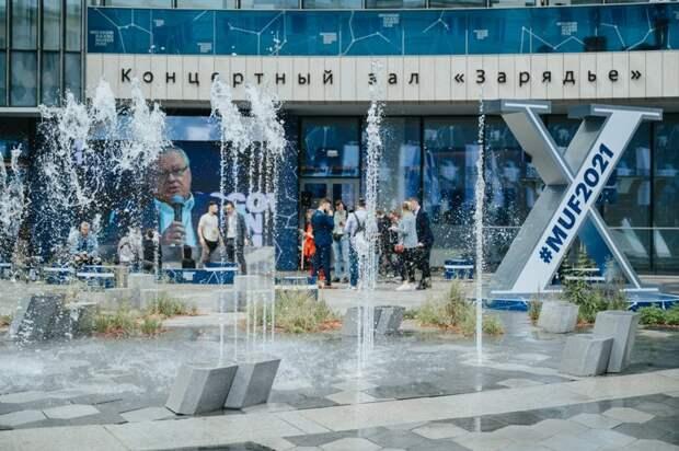 Реновация Капотни и модернизация Московского НПЗ стали лучшими экопроектами Урбанфорума