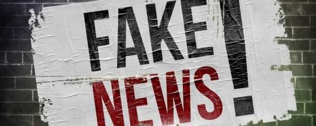 Британские журналисты начали творить антироссийские фейки с первых секунд нового года