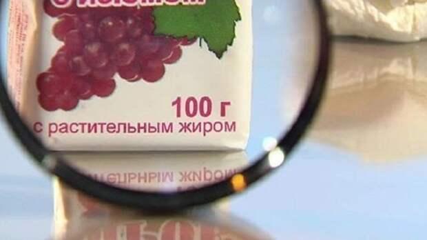 Не спешите покупать продукт с надписью ЗМЖ / Фото: сертификация-братск.рф