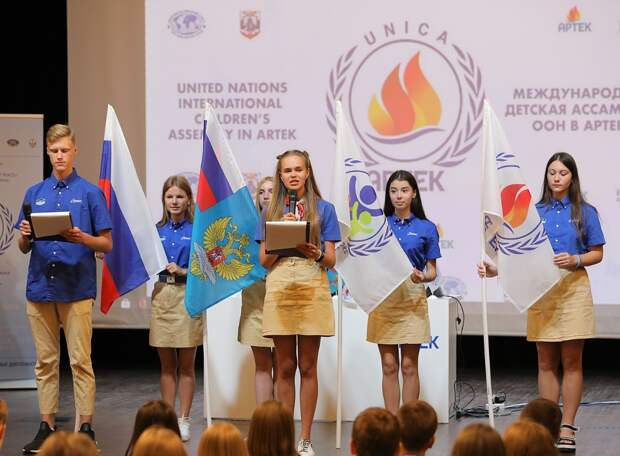 В «Артеке» подводят итоги Международной детской ассамблеи ООН