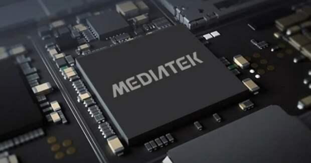MediaTek разрабатывает 5G-процессор Dimensity 1100 с частотой до 2,6 ГГц