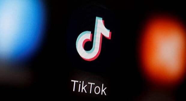 Трамп заявил, что собирается запретить TikTok в США