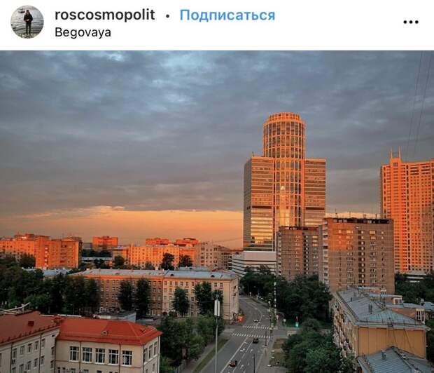 Фото дня: теплый закат над Беговым