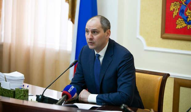 Денис Паслер обязал чиновников Оренбуржья декларировать криптовалюту