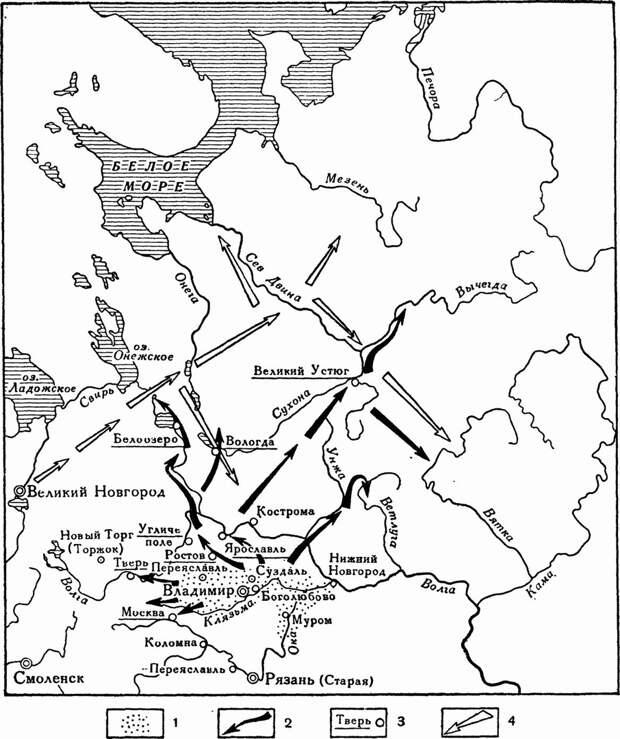 Монголо-татарские вторжения и перемещение русского населения Северо-Восточной Руси во второй половине XIII в.