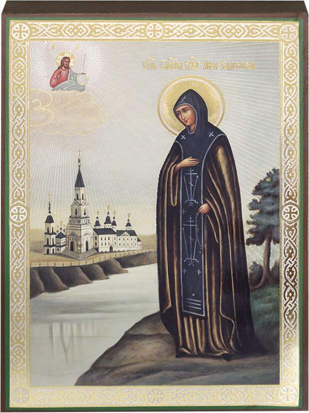 Благоверная княгиня Анна Кашинская (дни памяти святых)