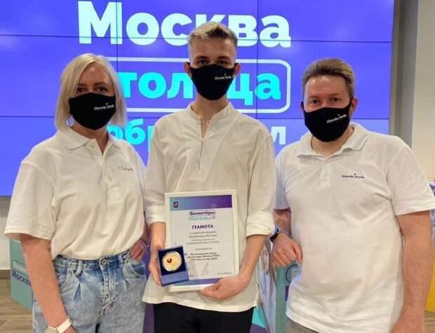 Мэр Москвы вручил медаль волонтерам из Куркина