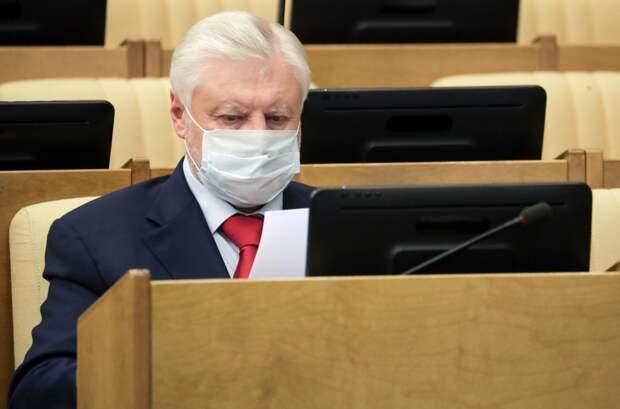 Миронов заявил о необходимости отменить пенсионную реформу