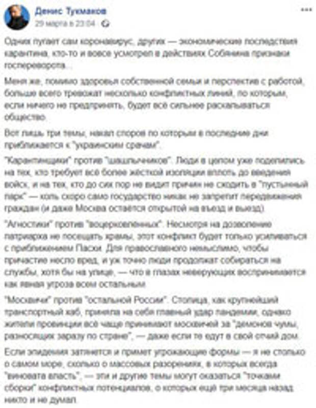 Мир может гордиться цифрами падения ВВП – Кузьминов