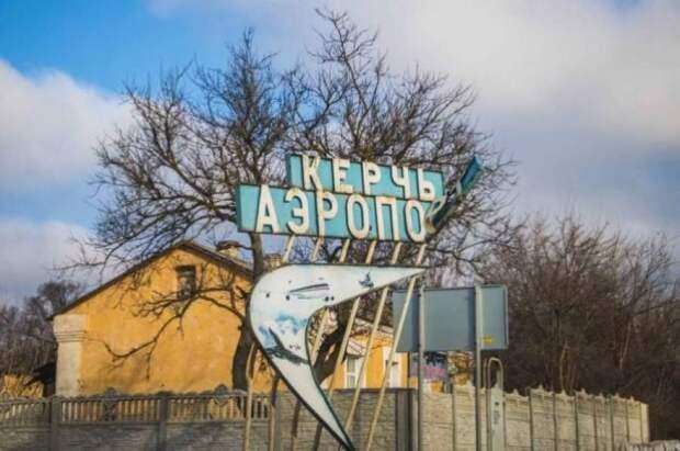 Истории самых громких инеобычных побегов советских граждан изСССР