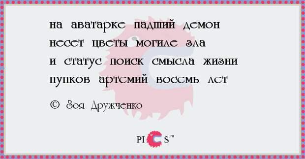 romapira10