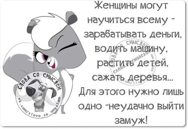 3085196_dlya_Alli (604x414, 51Kb)
