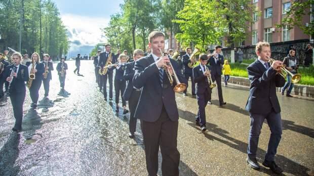 Всероссийский фестиваль «Парад оркестров» прошел в Ижевске