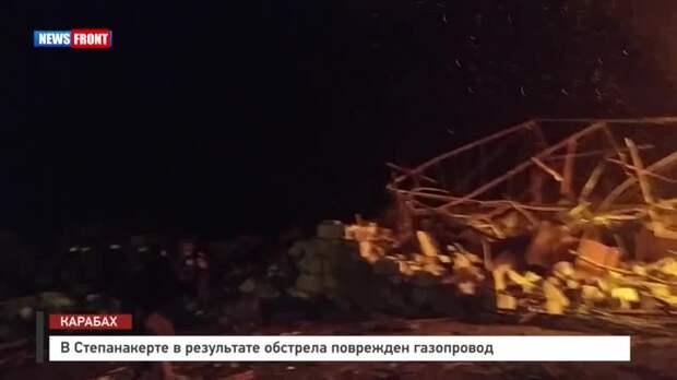 В Степанакерте в результате ракетного обстрела поврежден газопровод