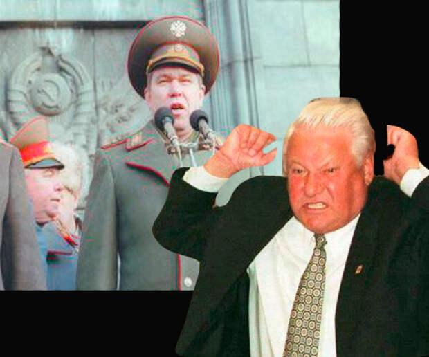 Почему генерал Рохлин хотел свергнуть Ельцина?
