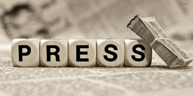 Журналисты ищут спасения от Рогозина в Генпрокуратуре
