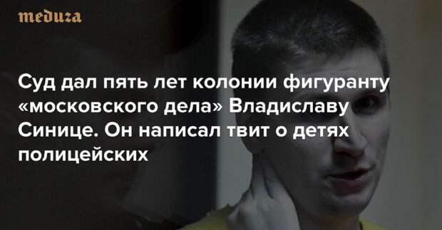 «Эхо Москвы» использовал фейк с ребёнком Азара