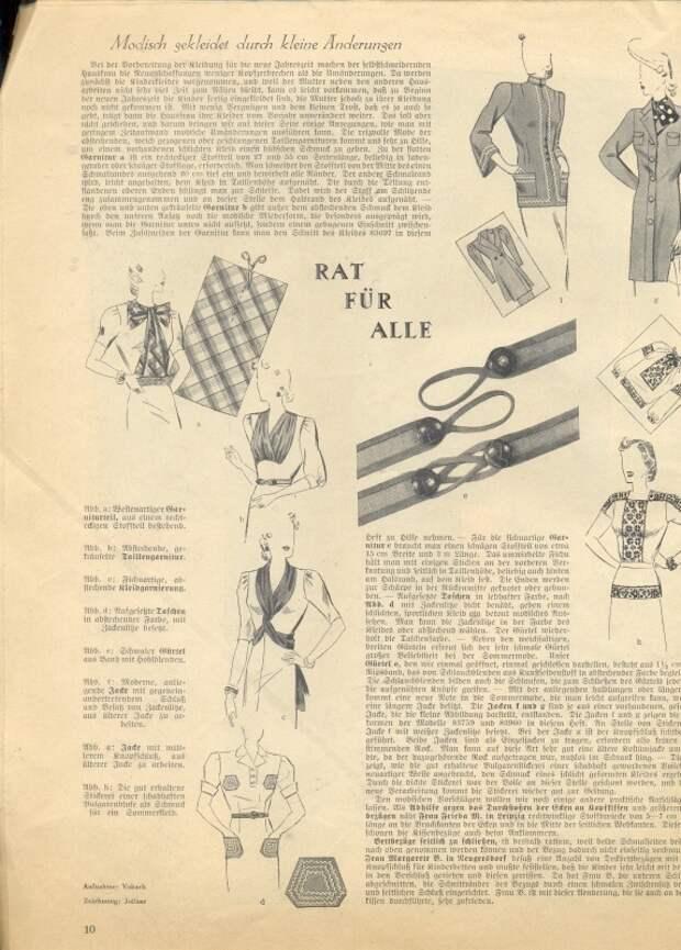 Идеи из немецкого журнала 1938 года