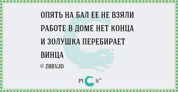 porowki11