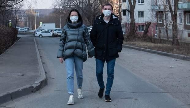 224 факта нарушения самоизоляции выявили в Подмосковье за день