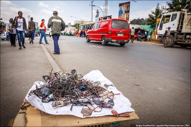 Аддис Абеба – столица Африки