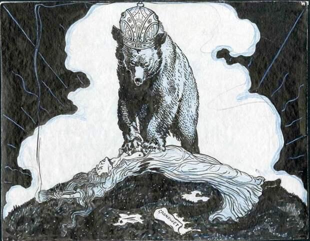 1910 Голландия медведь, россия