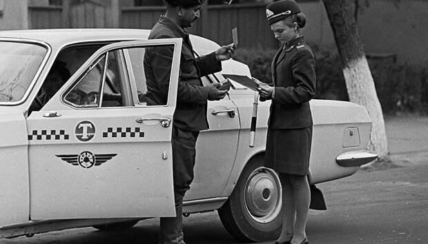 Как в СССР появились такси и что с ними стало: «Комфортный транспорт, доступный рабочему человеку»