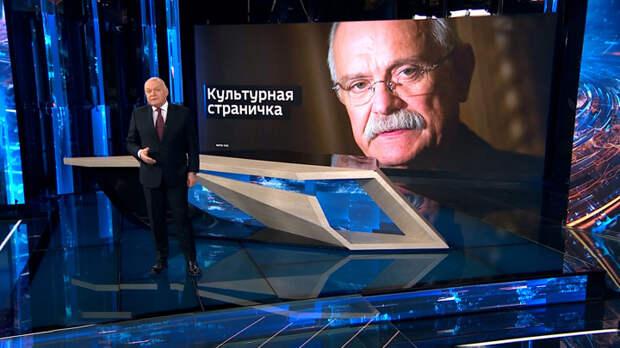 Режиссёр Жора Крыжовников: Куда движется ваша мысль, Никита Сергеевич? Расстрельные списки?