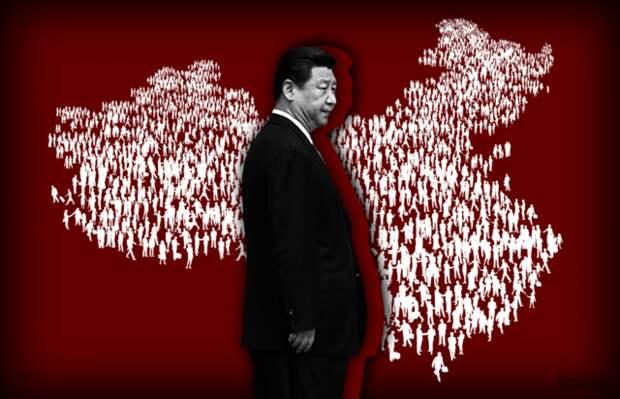 """В Китае официально узаконили """"Систему социального кредита"""""""