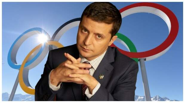 Зеленский нацелился на Олимпийские игры
