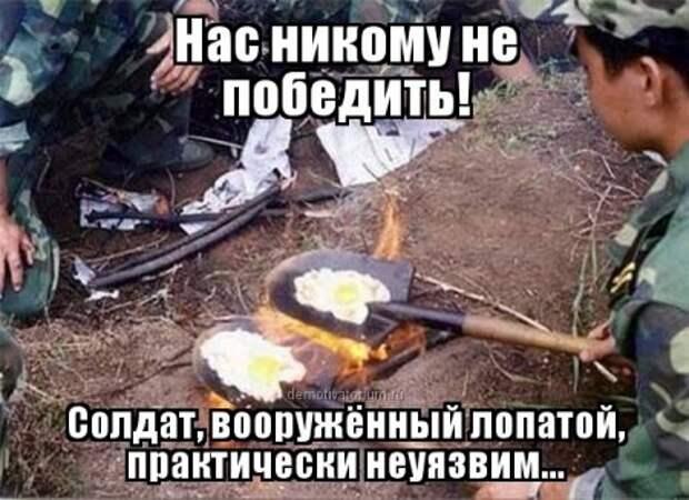 1381583600_demotivatorium_ru_31721