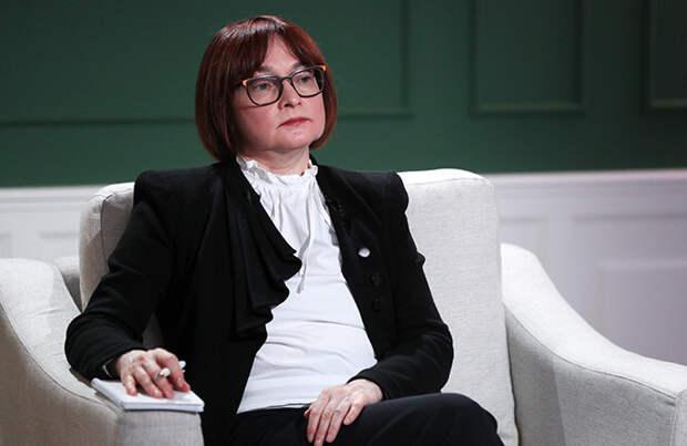 Эльвира Набиуллина призвала заканчивать с госрегулированием цен