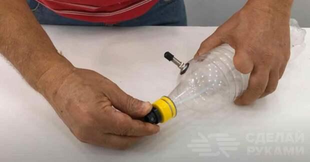 Самодельный «аэрозольный баллончик» из пластиковой бутылки