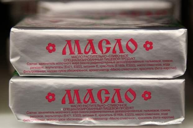 Определить наличие в составе молочной продукции растительных жиров можно внимательно изучив упаковку / Фото: forum.autodata.ru