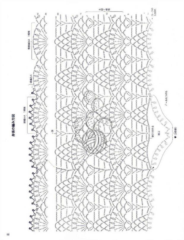 ananas13-52 (535x700, 289Kb)