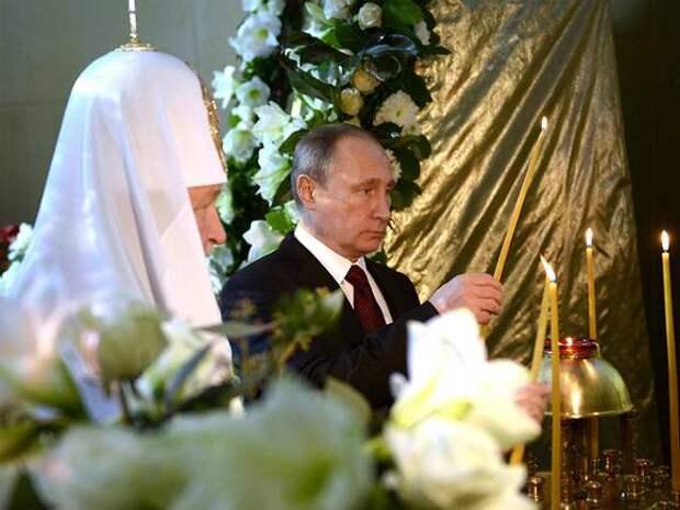Путин обратился к православным христианам