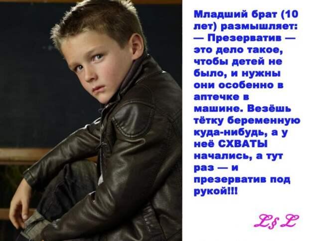 Дети говорят :)