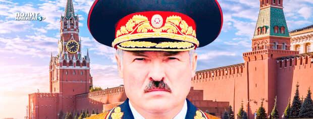 Лукашенко поставил Россию на растяжку – политтехнолог