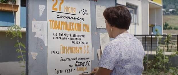 """Какая необычная фамилия была у управдома - героини Мордюковой. Раскрываю одну из загадок """"Бриллиантовой руки"""""""